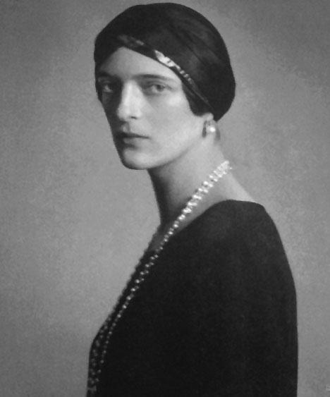 Ирина Александровна Романова